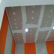 Teto drywall da 2M Divisórias